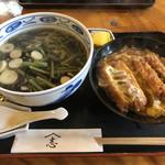 麺処 やま志 - 料理写真:
