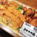 スーパーセンターシマヤ - 料理写真:オードブル小   (海老フライ、唐揚げ、フライドポテト)