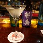 99526072 - 日本酒を使ったオリジナルカクテル 門松(19-01)