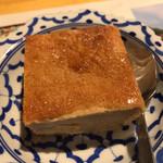 ナムチャイ - ナムチャイ所沢(タイ風焼きプリン)