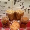 メゾン・ド・プティ・フール - 料理写真:手土産にいただきました 左から時計回りに【コルネ】【プティ・フール・サレ白ごま】【プティ・フール・サレアマンド】【ココ・ガレット】【サブレ・バスク】 知人宅で食べた生ケーキ【モンブラン】も美味でした♪