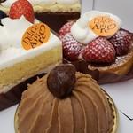 デリス アプリコ - 購入したケーキ達