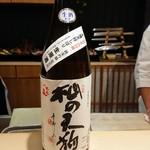 いはら田 - 冷酒は杣の天狗純米吟醸、うす濁り