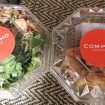 COMPHO - 「アジアンから揚げ」(480円)「たっぷり山盛りパクチーサラダ」(380円)