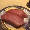 超グルメ回転すし 武蔵丸 - 料理写真:熟成マグロ中トロ いつのまにか次男が注文してた。