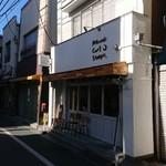 99536823 - Rojiuraさんもすぐそこにあります。