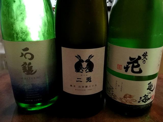 日本酒 酒晴 練馬店の料理の写真