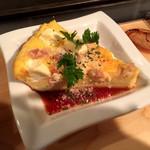 お好み&鉄板焼 紅 - 生ハムとクリームチーズのオープンオムレツ