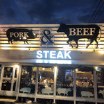 ステーキハウスナカマ - steak house NAKAMA