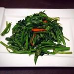 蜀味苑 - 空芯菜の塩味炒め