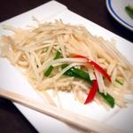 蜀味苑 - ジャガイモの細切り炒め
