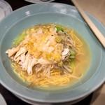 蜀味苑 - 蒸し鶏湯麺