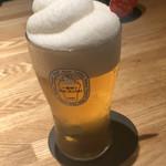 99540256 - お正月くじ付きのフローズンビール