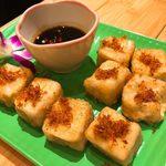 ベトナム屋台酒場 デンロン - レモングラス香るカリカリ揚げ豆腐:480円