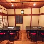野菜酒場 天ぷら白金 - 宴会できる2階席