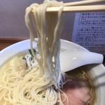 99550626 - 極細の麺