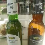 99551046 - ビール追加ww