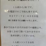 らーめん・つけめん虎心 - 『らーめん・つけめん 虎心』お土産つけ麺はじめました!!