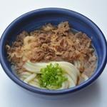 オリーブ牛肉ぶっかけうどん(1玉)〈熱・冷〉