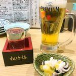 99554184 - 生ビール+日本酒+お通し