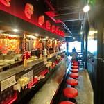 博多火炎辛麺 赤神 - 博多火炎辛麺 赤神 京都店  店内の様子
