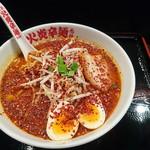 博多火炎辛麺 赤神 - 赤神 3倍辛
