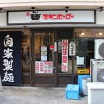 麺 チキンヒーロー - 外観①