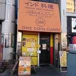 ビニタ - BINITA 東陽町店