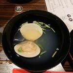 99557604 - 蛤 三つ葉 柚子の清まし椀