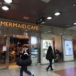 マーメイドカフェ -