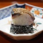 津の守坂 小柴 - さば寿司