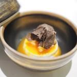 エール - 究極の卵かけご飯(日本産トリュフ、米のムース、玉子)