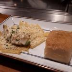 OSAKA きっちん - 焼きごま豆腐&アボカドチーズ焼き