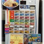 らぁ麺屋 大明神 - 内観写真:当店は券売機制です。入口入りまして右側にございますので、お先に食券をお買い求めください。ご購入後お座席へご案内いたします。