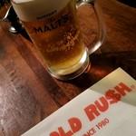 ゴールドラッシュ -