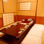 よし寿司 - 和の個室でお楽しみいただけます♪