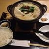 蟻月 - 料理写真:もつ鍋小鍋 初春御膳  2600円