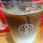 ハッテンドウ カフェ -