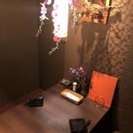 個室和食居酒屋 三芳 - 個室