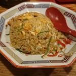 ラー麺 ずんどう屋 - チャーハン定食(ハーフ) 190円