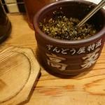 ラー麺 ずんどう屋 - 高菜