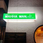 CAFE MAHHAMAN - 入口