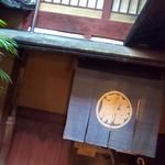 大極殿本舗 - まさに京町屋な建物
