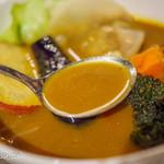 Kuu - スープ