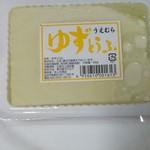 上村豆腐店 -