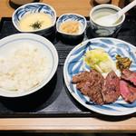 仙台 牛たん 青葉苑 -
