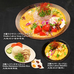 東南アジア食堂 マラッカ - ラクサスープカレー、ハイナンチキンライス、ラクサヌードル(東南アジアのラーメン()