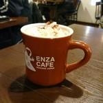 猿座カフェ - ホットチョコレート