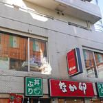 99587233 - 店構え