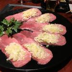 焼肉 憲太朗 - ネギ塩牛タン